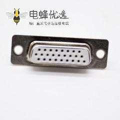 D SUB母头连接器26芯3排白色胶芯车针型焊杯式接口