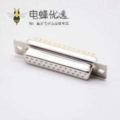 DSub25Pin连接器2排冲针标准型母头白色胶芯直式DB头