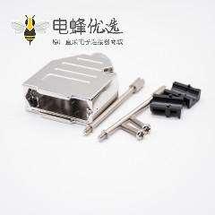 DB锌合金外壳金属防尘盖用于15芯D Sub