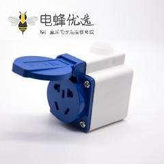 明装五孔插座蓝色母头防水IP54单相2P+E 10A 220V-240V