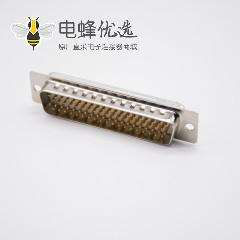78 Pin D Sub连接器焊杯式180度公头4排冲针