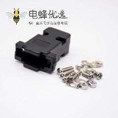 D Sub 9芯插座外壳黑色塑料防尘盖
