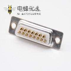 D Sub接口标准型冲针15芯2排焊杯直式连接器