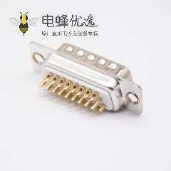 D Sub线焊接26芯3排冲针焊杯直式公头DB接口