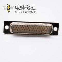 D-sub连接器44芯3排直式焊杯标准型公头