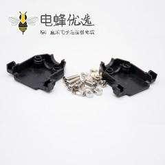 D Sub外壳塑料防尘盖黑色用于15PinDB头