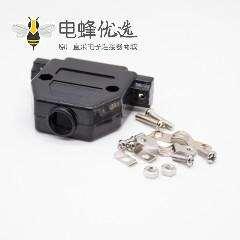 DB25外壳黑色塑料防尘盖D Sub配件