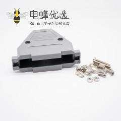 D Sub连接器外壳塑料防尘盖用于37芯DB接口