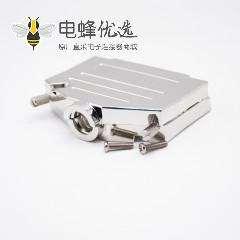 DSUB锌合金连接器外壳用于37芯D型连接器配件