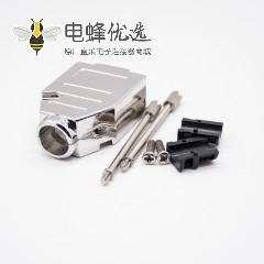 D Sub 9Pin外壳组装式锌合金外壳