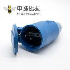工业用移动式插座欧式2芯母头16A 250V 防水IP54 2P+E