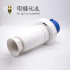 防水工业插头63A 220V-240V IP67单相2P+E 3芯公头