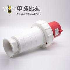 三相五芯工业插头IP67 防水公头63A 380V-415V 3P+E+N