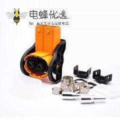 高压互锁HVIL连接器2芯弯式插头200A接线连接器