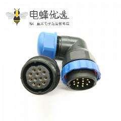 防水航空SP29系列12芯弯插头+后螺母插座