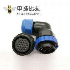 19芯SP29系列19芯弯插头+后螺母插座