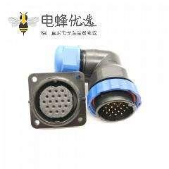 防水航空 SP29系列19芯弯插头+方法兰插座