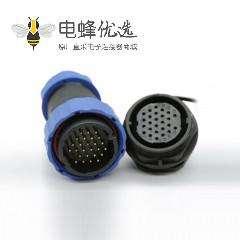 防水航空插头插座SP29系列26芯直式插头+后螺母插座