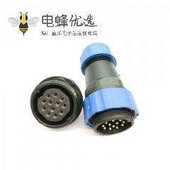 防水航空SP29系列12芯直插头+后螺母插座