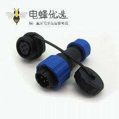 SP17系列4芯公插头+母圆螺母插座一对后锁板安装