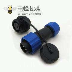 2芯SP17公插头母圆螺母插座一套后锁板安装