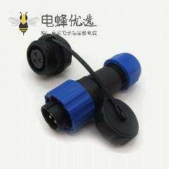 3芯连接器SP17 系列公插头+母圆螺母插座后锁板安装