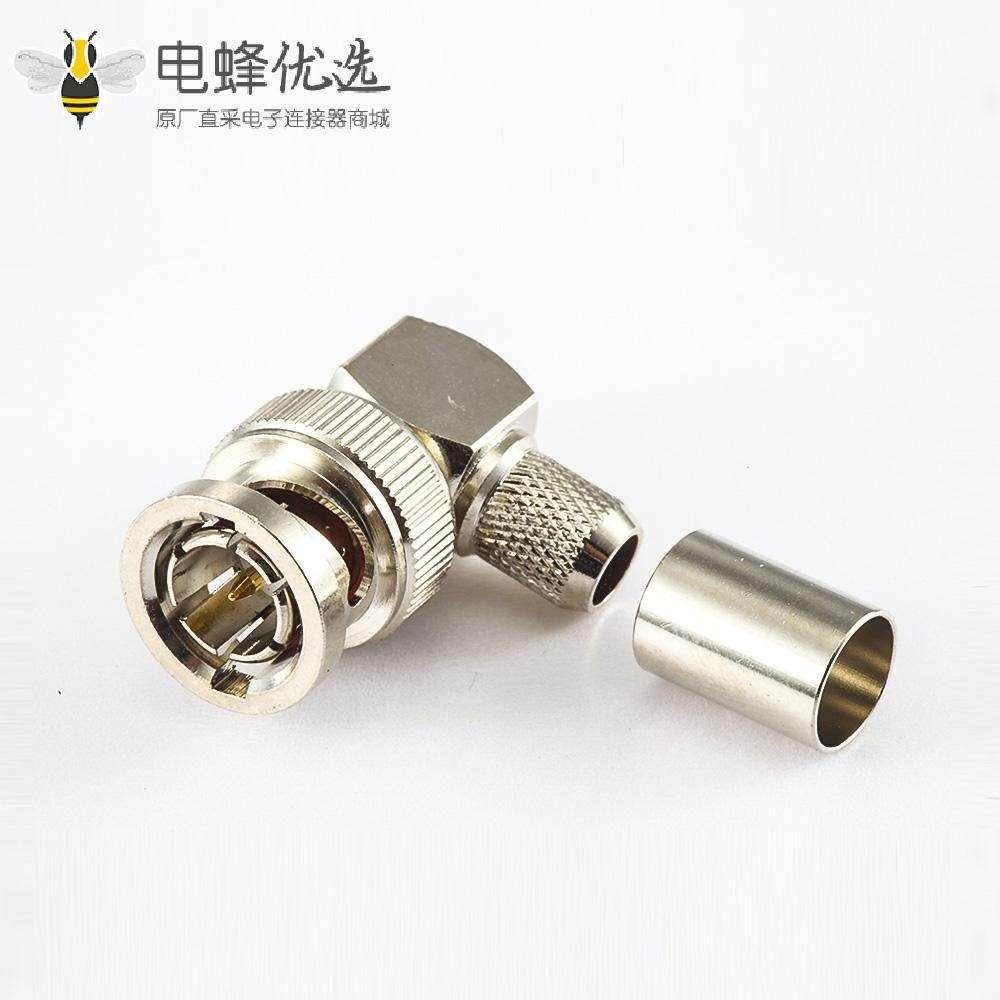 BNC连接器公头弯式75Ω接线压接13线缆