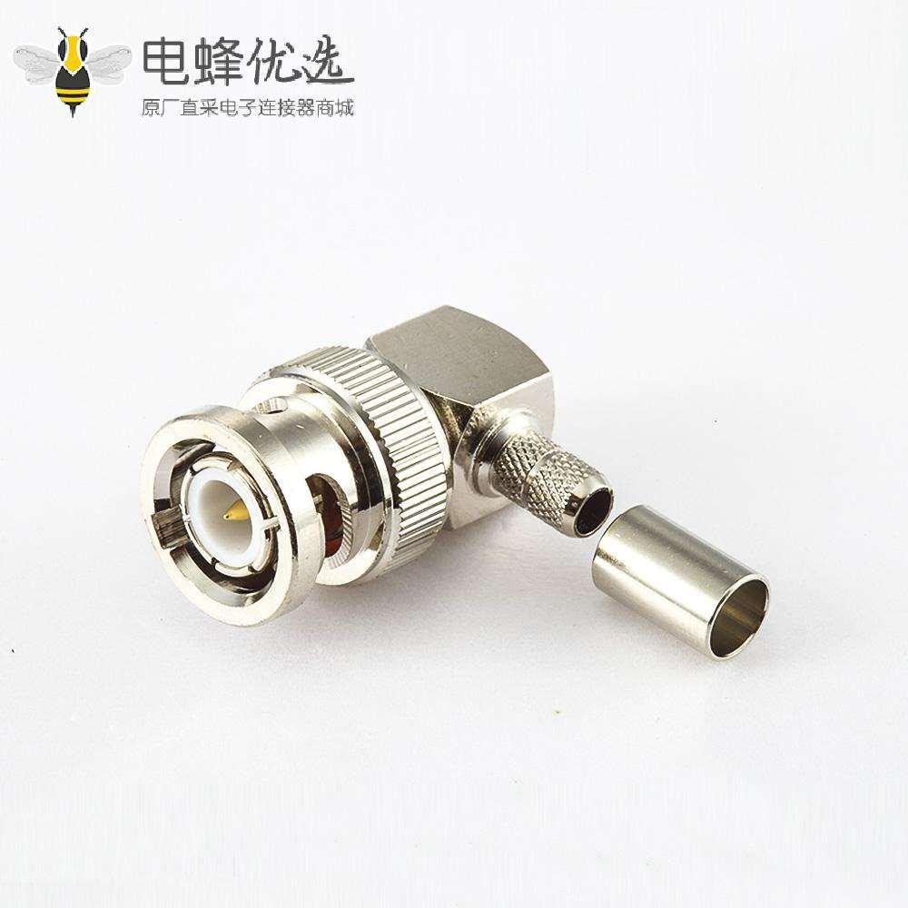用于RG58/RG142的BNC连接器公头弯式接线压接