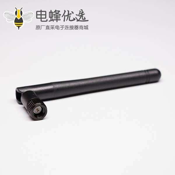 2.4G 50Ohm SMA 插头 14 波可折叠天线