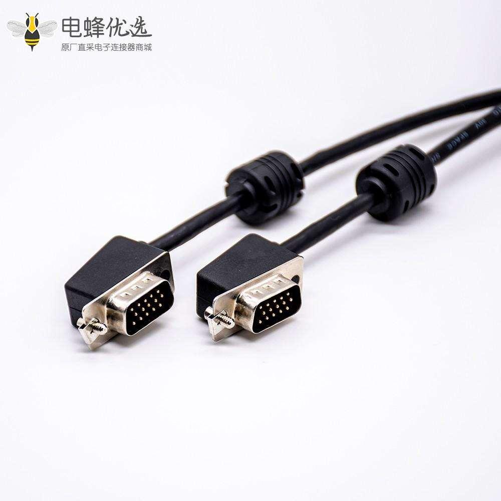 D-Sub 15针连接器公头转公头注塑成型电缆组件3米