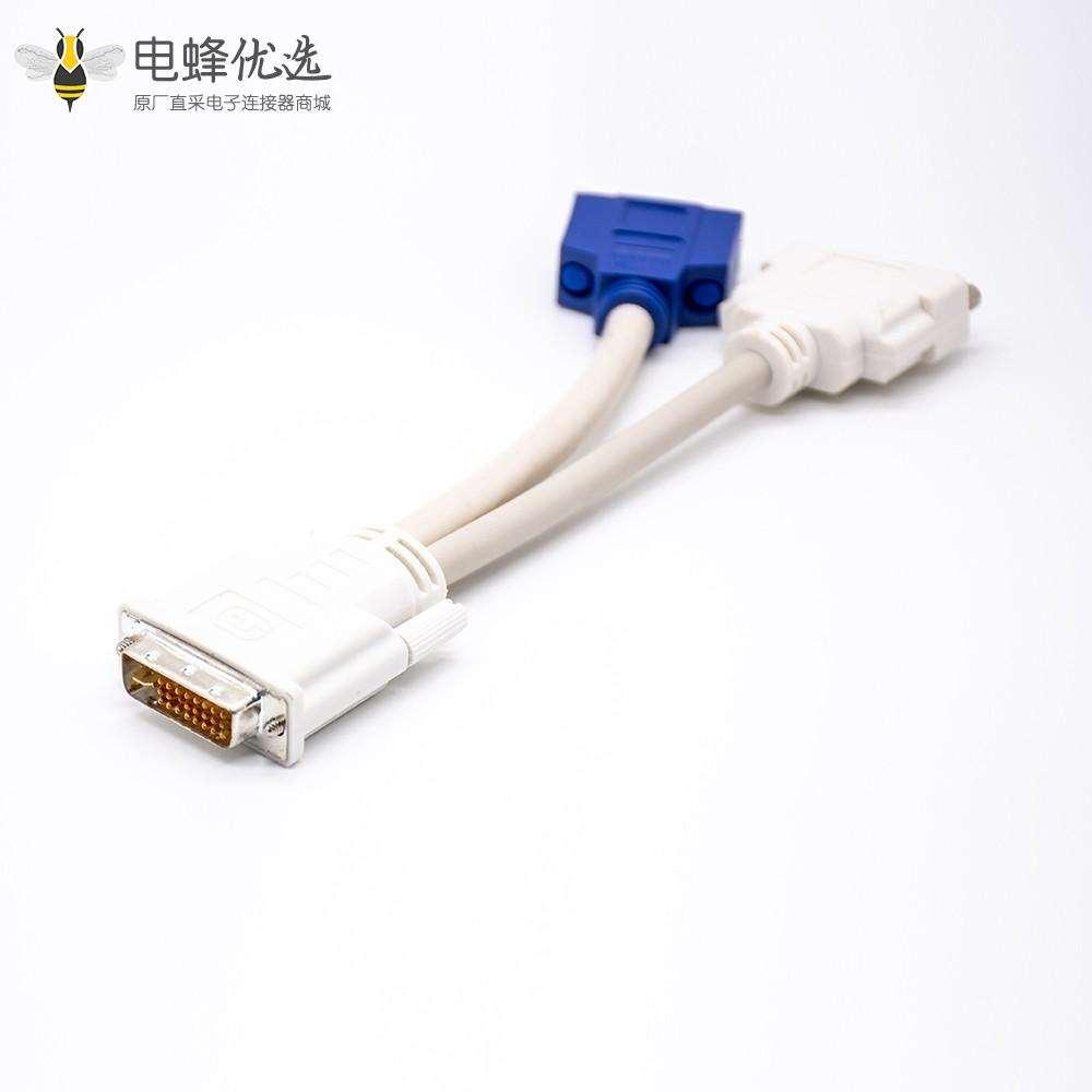 双接头DVI公头连接器转DB15针母头和DVI 24+5针组装线1米长