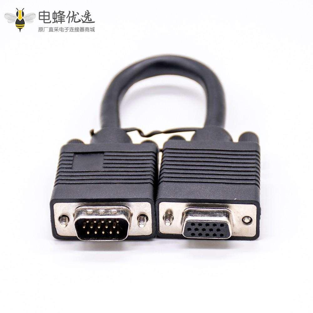 DB电缆转接线15pin公头转母头直式电缆组件连接器线材0.15米