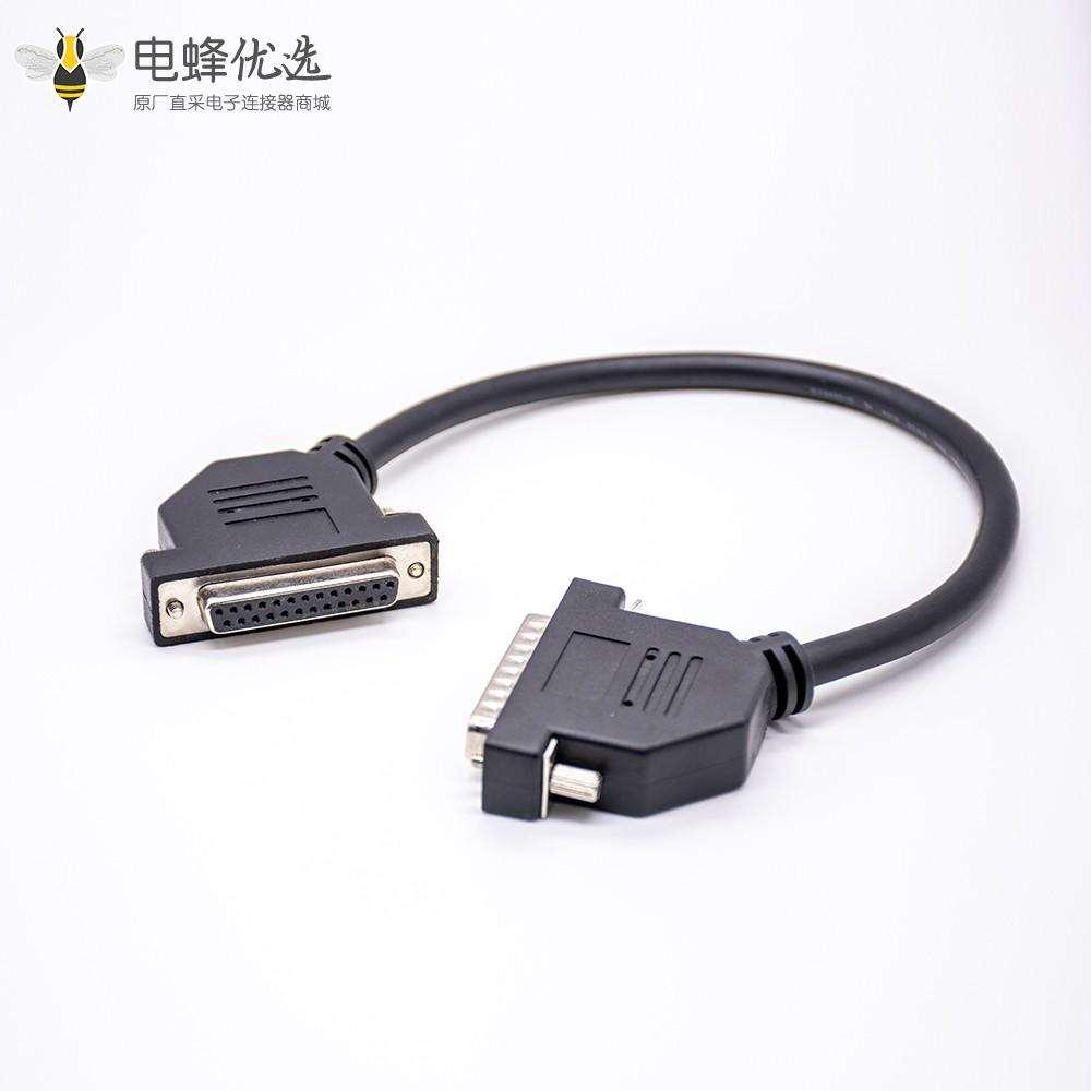 D-sub 25针公转母电缆组件连接器线规AWG24/26/28/32 0.3米