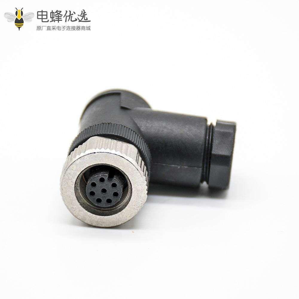 m12 8芯连接器母头90度组装接头螺丝锁M12连接器不带屏蔽