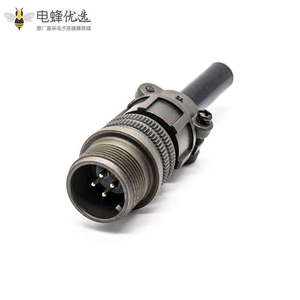 MS5015连接器14S壳体号4芯直式公插头内螺纹防尘盖带链子