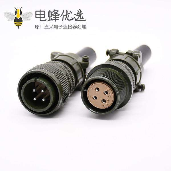 MS3106A18-10P  4芯直式插头MS3101A18-10S中继插座一对螺纹连接军工圆形连接器