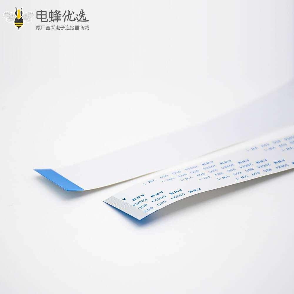 FFC软排线45芯同向A型间距0.5mm线长15cm