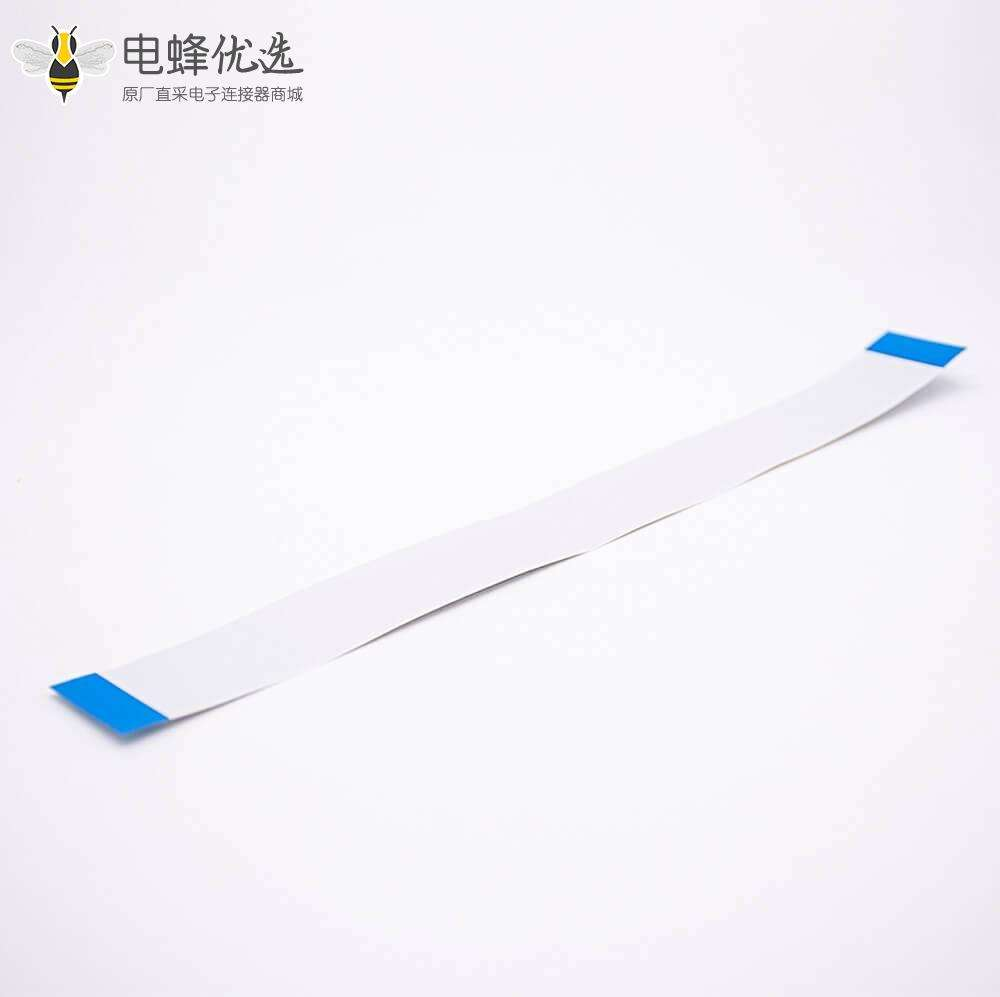 FFC柔性软排线同向A型40芯线长20cm间距0.5mm