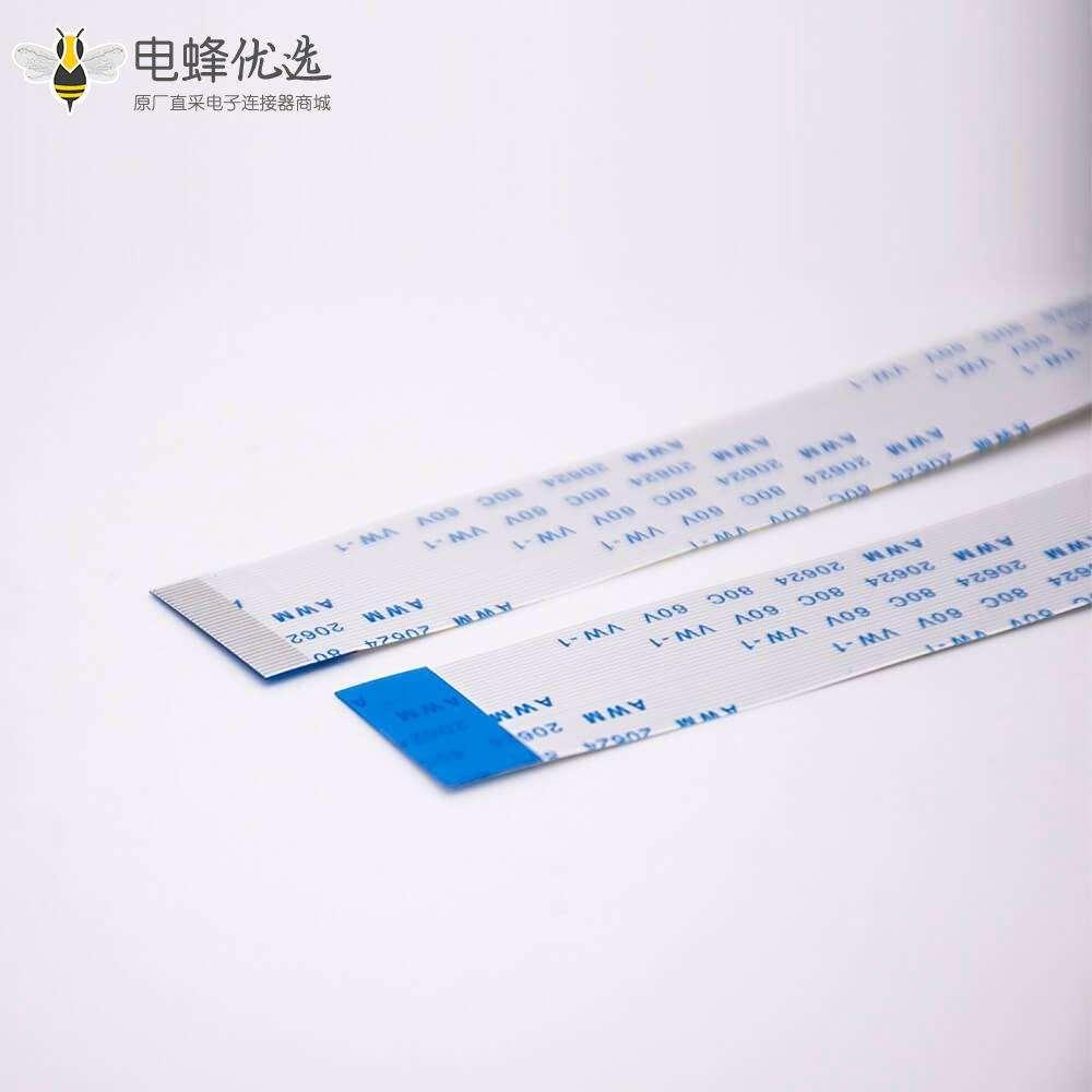 FFC FPC扁平软排线连接线32芯反向0.5mm间距100mm扁平线