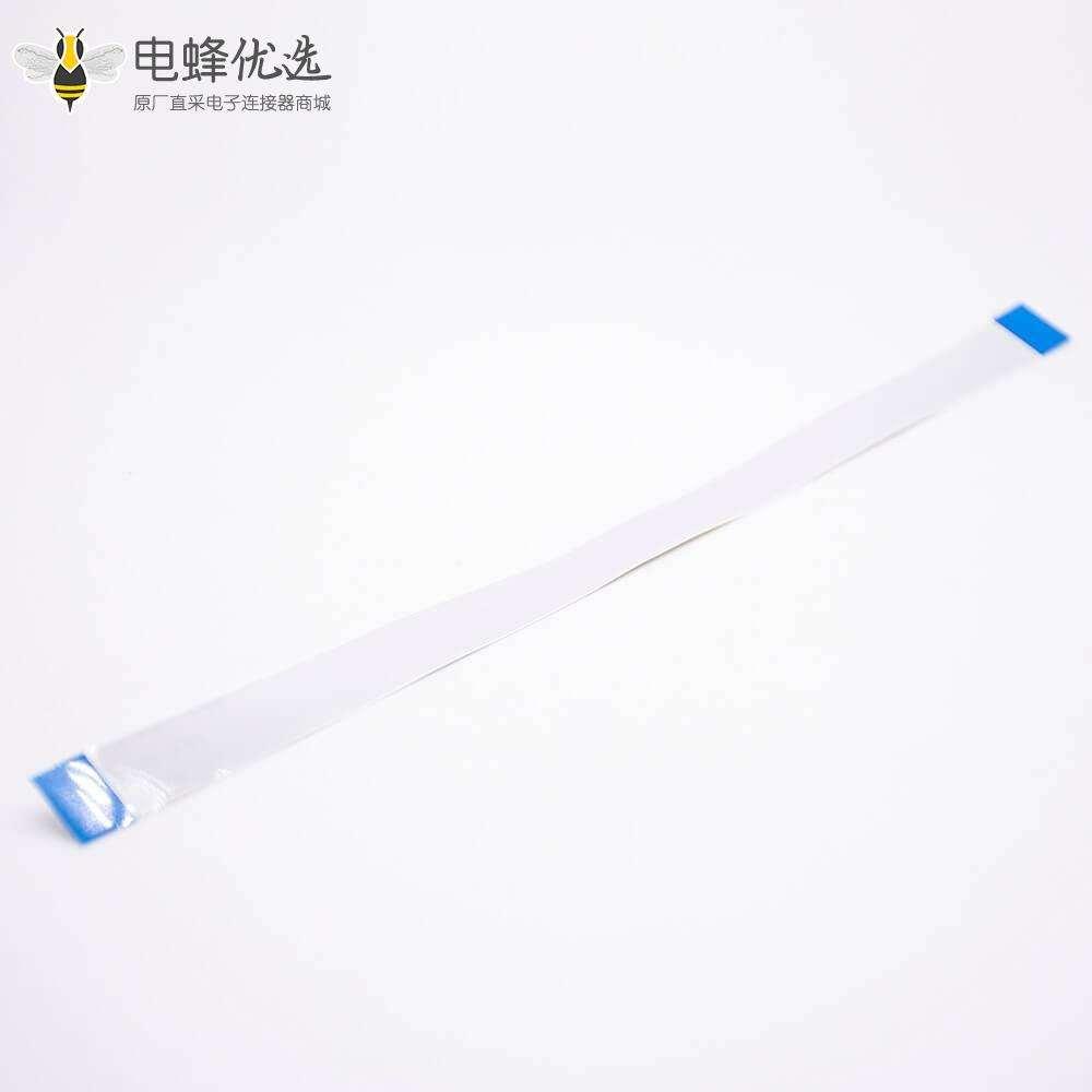 20P软排线FFC连接器同向间距0.5mm线长200mm扁平排线