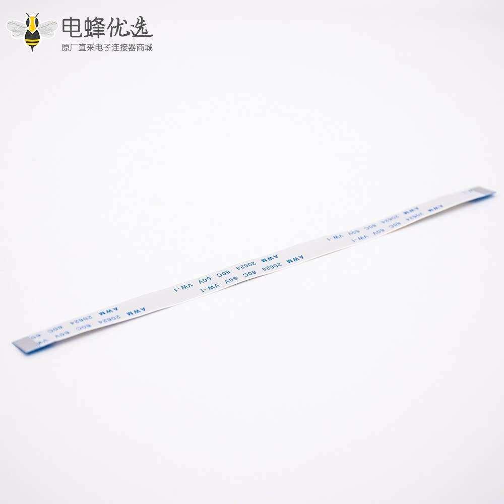 软排线焊接FFC 14芯连接器同向0.5mm间距线长15cm