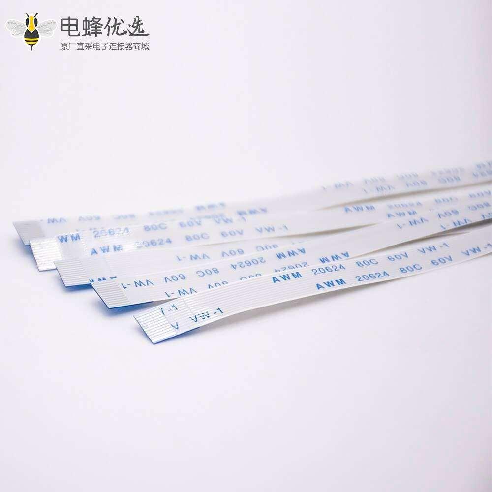 液晶软排线12芯间距0.5mm线长150mm同向FFC柔性扁平线