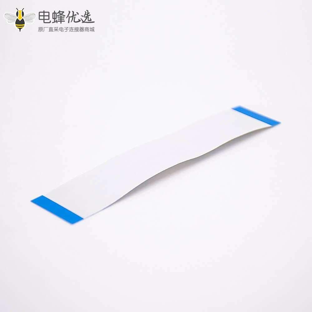 软排线连接器FFC同向40芯间距0.5mm线长100mm