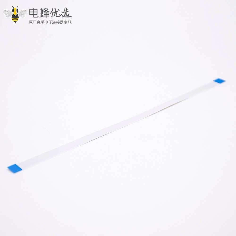 液晶软扁平排线10芯同向A型0.5mm间距FFC软排线150mm