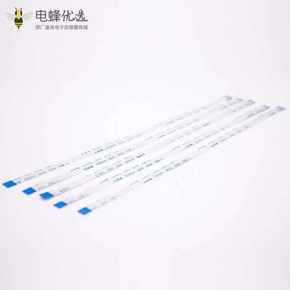 FFC软排线0.5mm间距8芯反向B型线长150mm