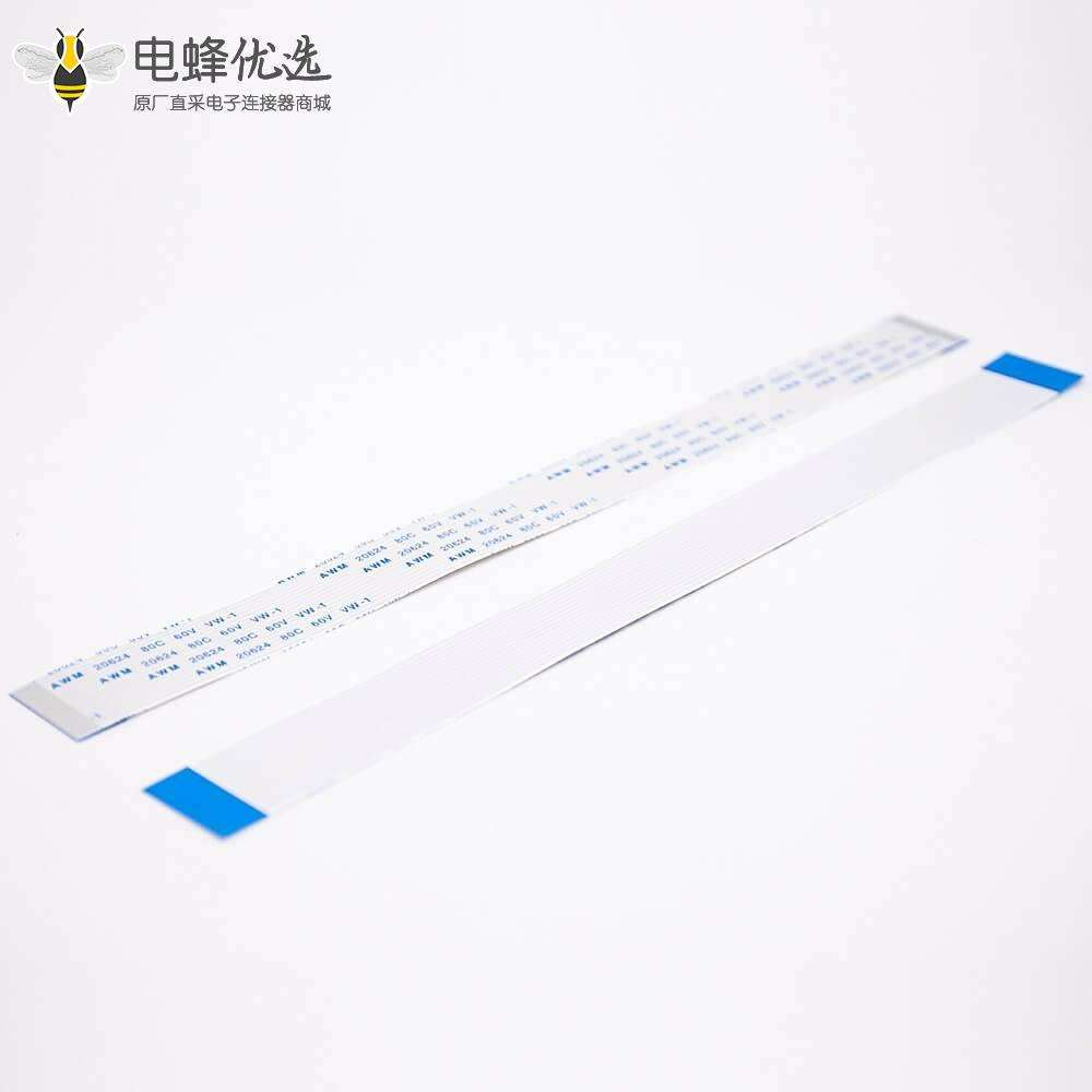 FFC柔性软排线连接器间距1.0mm线长200mm 16PIN同向A型