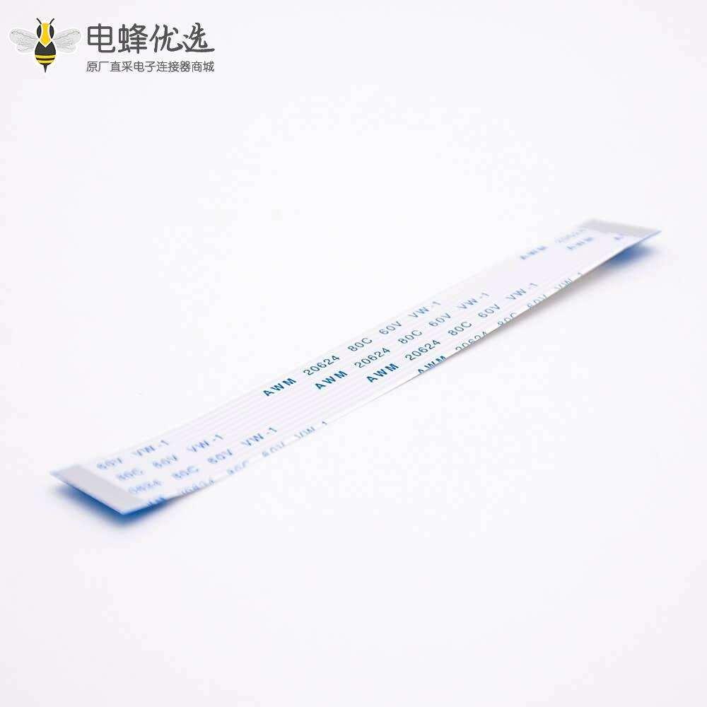 FFC软排线电镀加工12芯同向100mm线长间距1.0mm