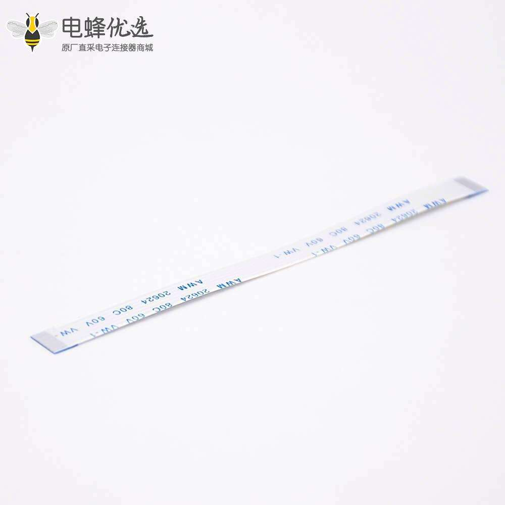 6Pin软排线连接器间距1.0mm长10cm同向FFC扁平排线
