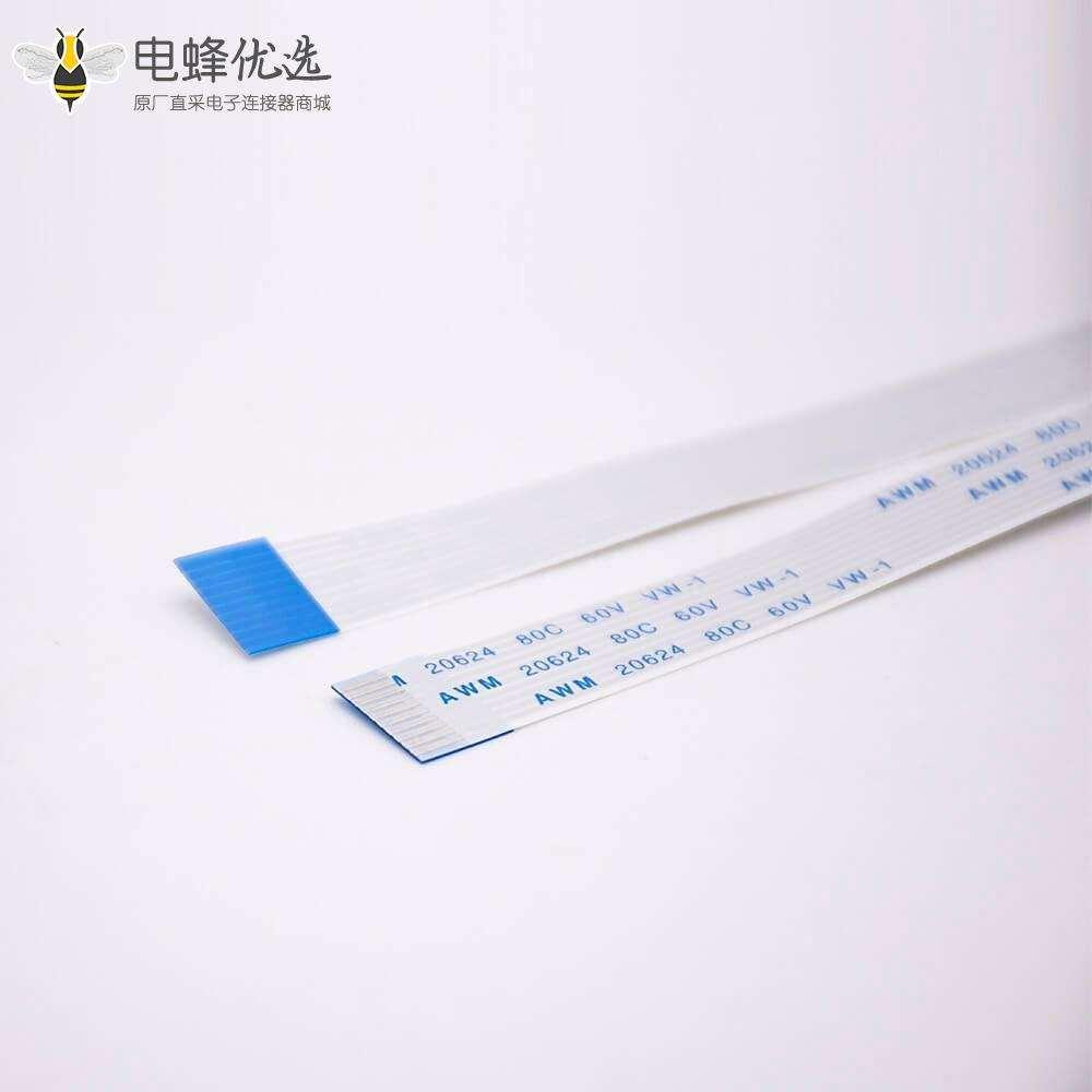 FFC软排线同向10芯A型间距1.0mm线长100mm
