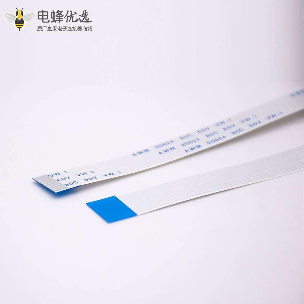 柔性软排线连接器FFC同向A型10芯线长200mm间距1.0mm